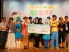 第一屆環保行動劇競賽得優勝獎