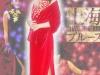 旗袍-27-紅絨珠艷旗袍