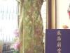 旗袍-2-粉嫩綠旗袍