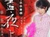 旗袍-5-紫粉直線旗袍