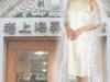 旗袍-18-米亮旗袍