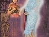 旗袍-11-藍點花旗袍
