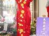 旗袍-21-金花紅旗袍