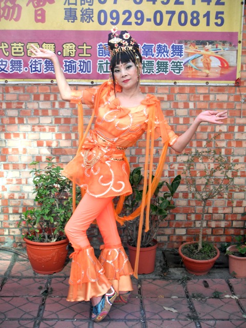 高雄戲劇舞蹈表演整體造型設計