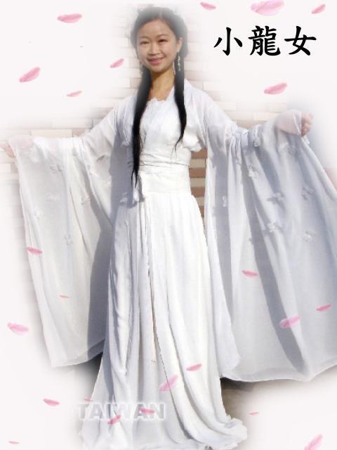 古裝-5-小龍女戲服