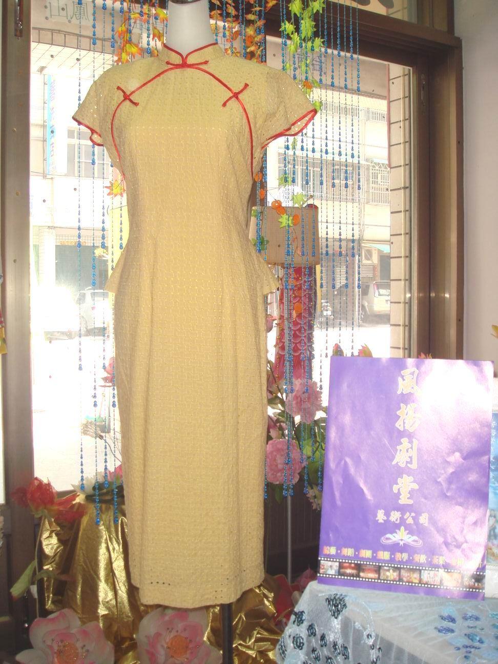 旗袍-7-黃旗袍