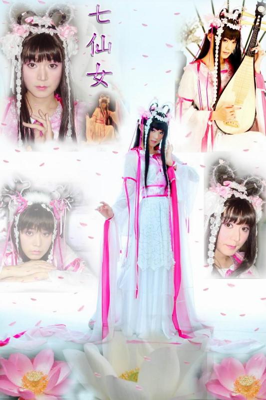 古裝-2-七仙女戲服