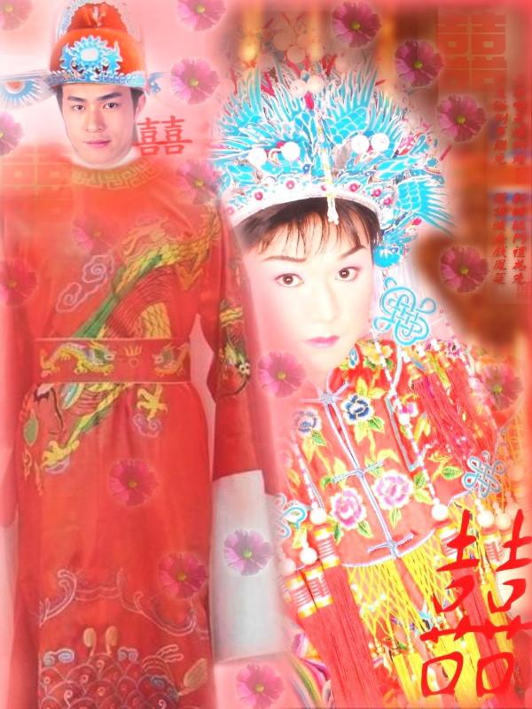 古裝-37-新郎新娘戲服