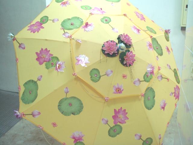 道具-17-蓮花寶傘